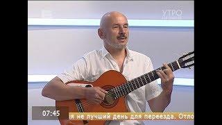 Бард с Камчатки Анатолий Фёдоров 18 июля выступит с концертом в Красноярске