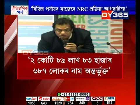 Assam NRC final draft released today || Prateek Hajela: The man behind Assam's NRC
