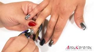 Дизайн ногтей с хромовой  втиркой и вензелями