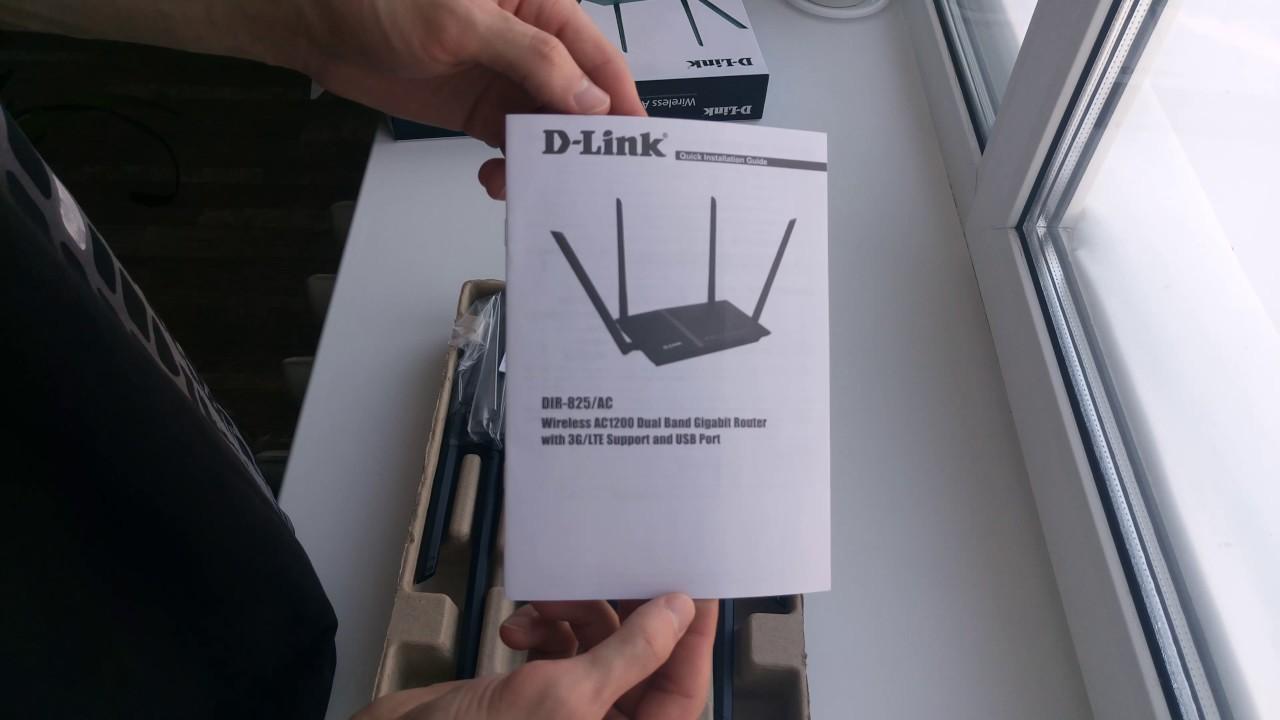 Настройка роутера D-link. Настройка роутера на канале inrouter .