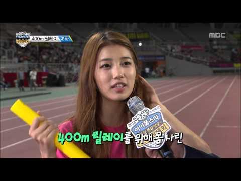 130920 Idol Star Athletics Championships miss A Suzy