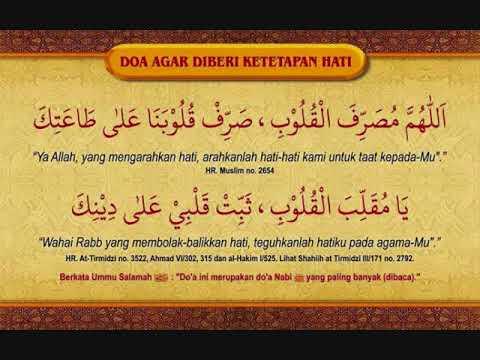 Doa Minta Ketetapan Hati
