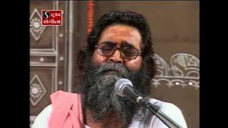 Video Niranjan Pandya - Lakshman Ghadik To Ubha Ryo download MP3, 3GP, MP4, WEBM, AVI, FLV Juni 2018