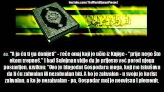 27. Sura An-Naml (Mravi) - Mishary Al-Afasy (Prijevod na bosanski jezik)