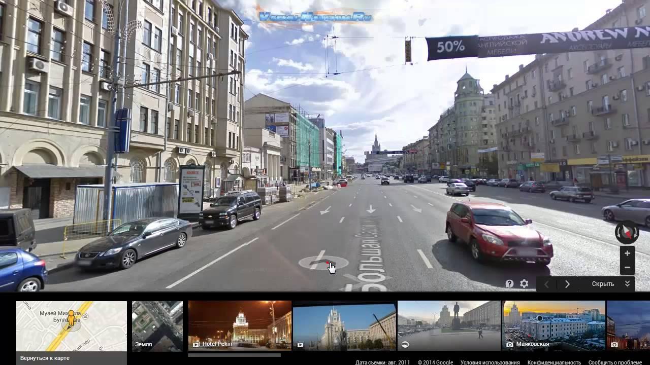 карты 3д гугл по улицам екатеринбурга альфа банк кредитные карты процентная ставка