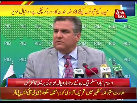 Islamabad: PMLN Leader Daniyal Aziz Addressing Press Conference