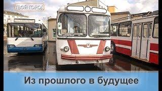 История минского пассажирского транспорта. ТВОЙ ГОРОД