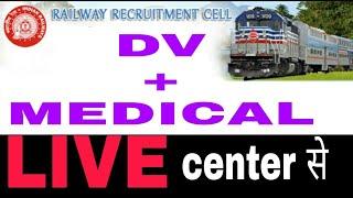 Baixar RRB GROUP D (DV & MEDICAL) LIVE || rrb group d (dv & medical) exam live