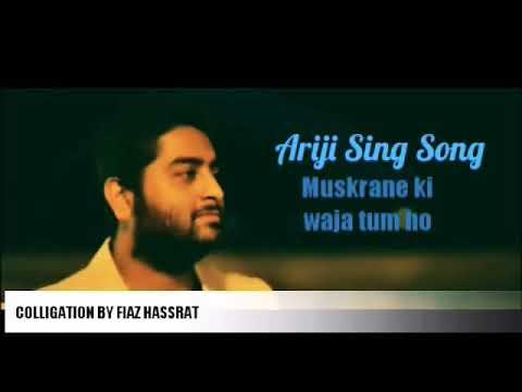 Ariji Sing Songs