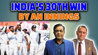 India's 30th win by an innings | Caught Behind