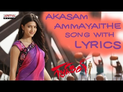 Gabbar Singh Full Songs With Lyrics  Akasam Ammayaithe Song  Pawan Kalyan, Shruti Haasan, DSP