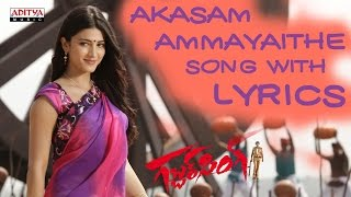 Gabbar Singh Full Songs With Lyrics - Akasam Ammayaithe Song - Pawan Kalyan, Shruti Haasan, DSP