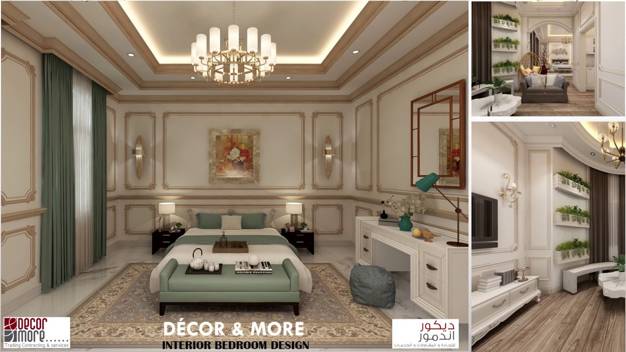 Decor & More - Interior Design - YouTube
