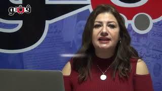 عبير فؤاد تكشف عن الابراج الاسوأ حظا في 2018