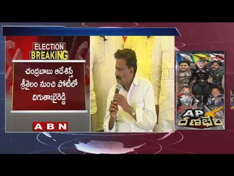 Byreddy Rajasekhar Reddy speaks to Media after Joining in TDP | ABN Telugu