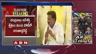 Byreddy Rajasekhar Reddy speaks to Media after Joining in TDP   ABN Telugu