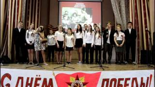 песни о войне в 371 школе