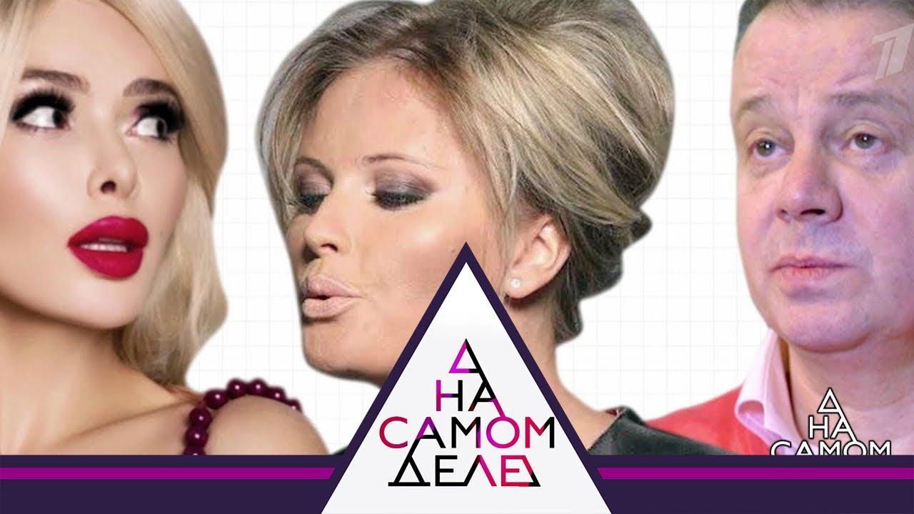 На самом деле Выпуск от 23.07.2020 Алена Кравец уличила мужа-миллионера в измене с Даной Борисовой.