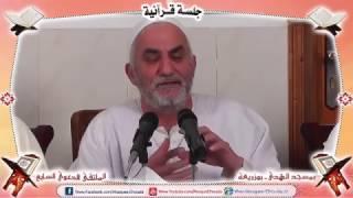 كلمة الشيخ موسى صاري - رحمه الله