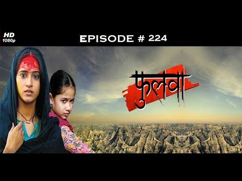 Phulwa - 3rd January 2012 - फुलवा - Full Episode