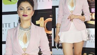 Rubina Dilaik Hot At Zee Gold Awards 2017