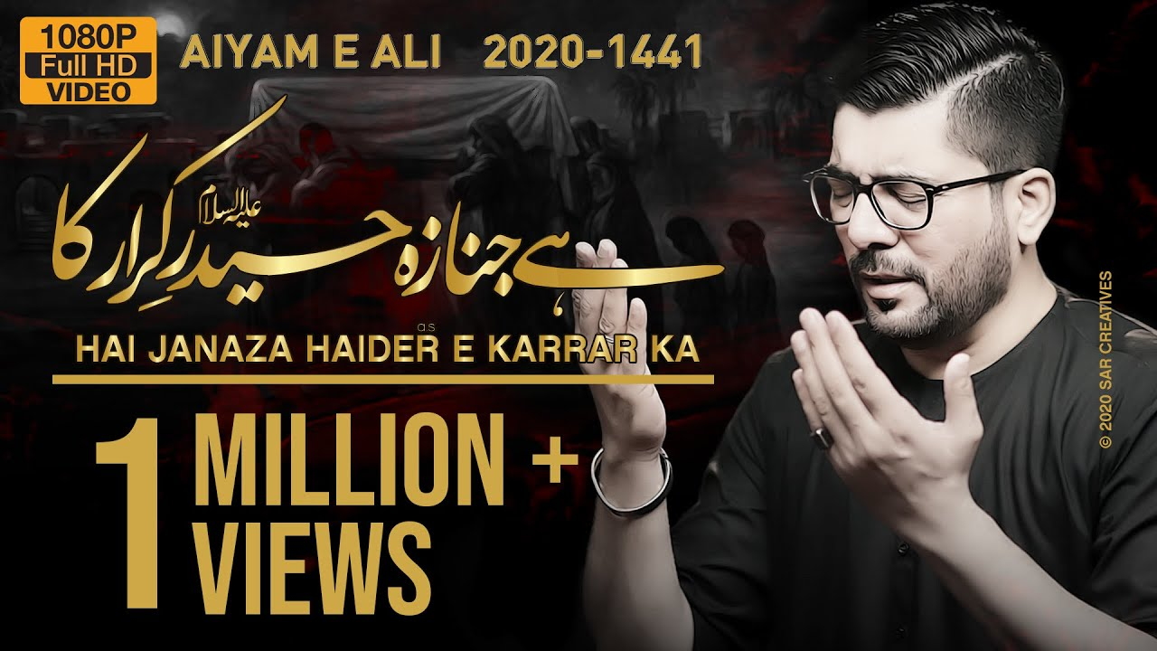 Hai Janaza Haider e Karrar Ka | Mir Hasan Mir Nohay | 21 Ramzan Noha 2020 | New Mola Ali Noha