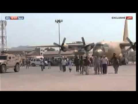 فيديوة لحظه هبوط اول طائرة عسكرية سعودية في مطار عدن وفيها  قائد القوات البحرية السعودية