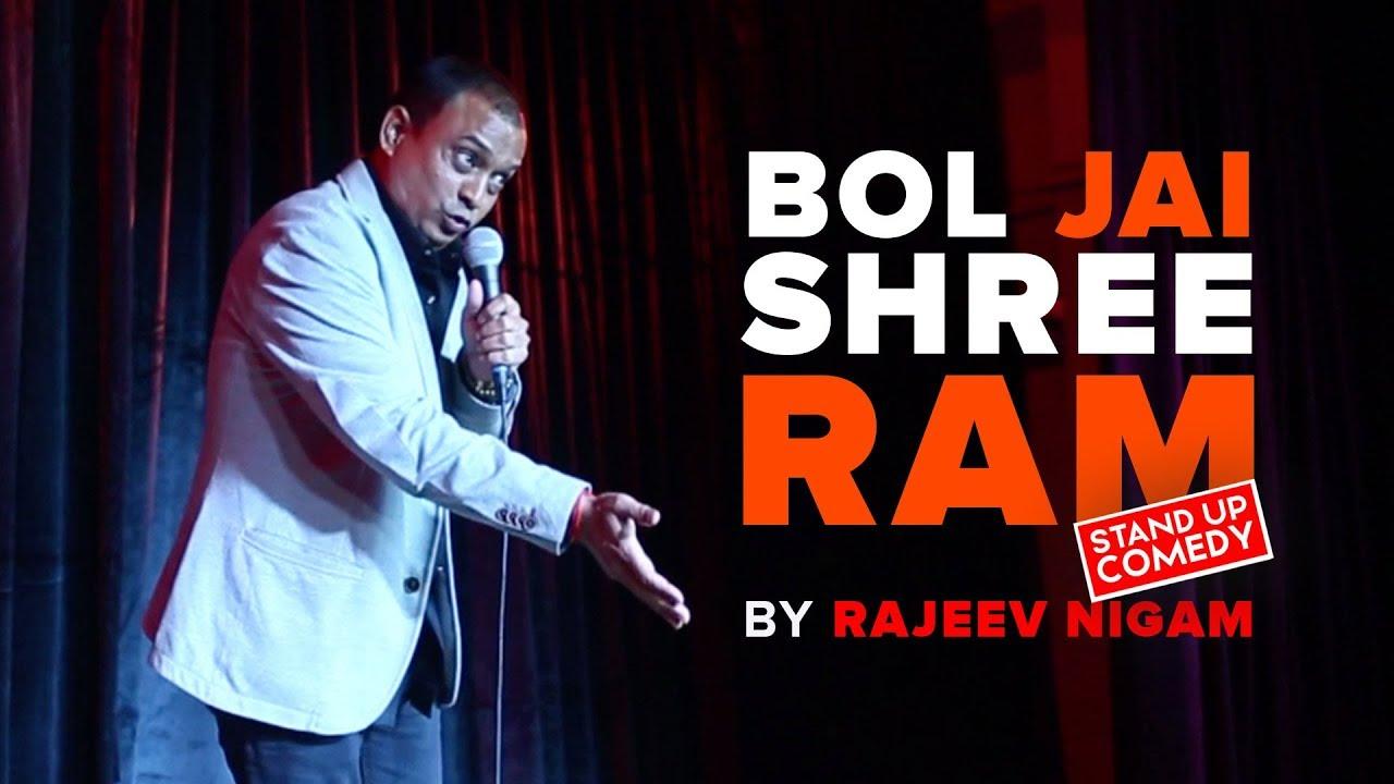 #jaishreeram #rammandir JAI SHREE RAM | By Rajeev Nigam