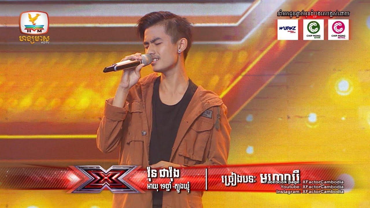 កៅអ៊ីទីមួយនេះ ជារ៉ុង អាចអង្គុយបាន! - X Factor Cambodia - The Six Chairs Challenge - Week 2