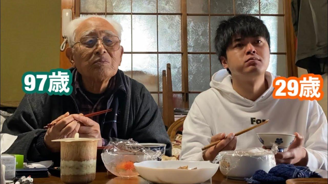 【ラム肉】97歳の祖父と29歳の孫のお昼