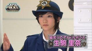 生駒里奈 Ikoma Rina 番組出演情報 AKB48 SHOW AKBINGO 有吉AKB共和国 A...