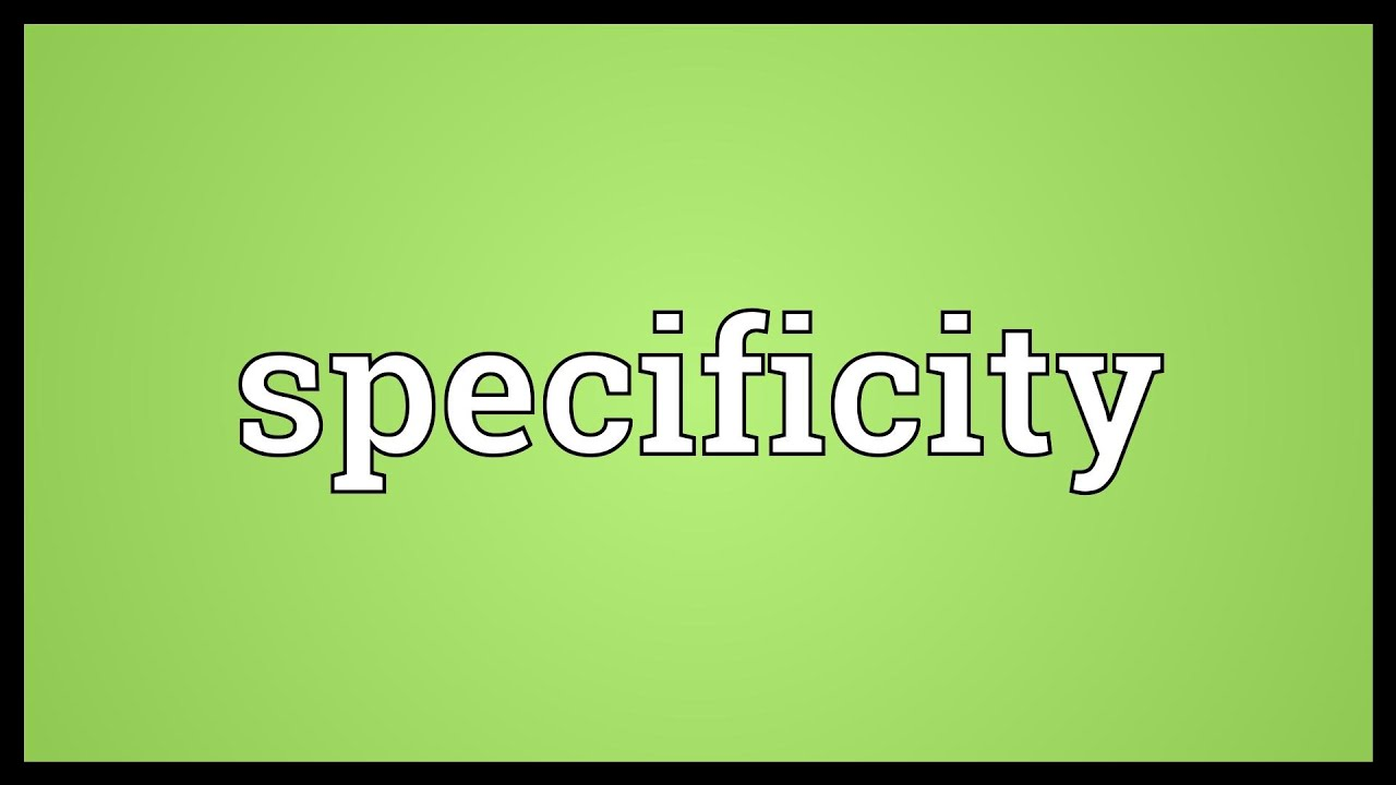 Специфичность