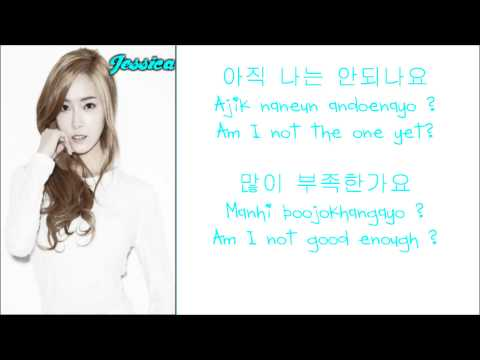 GIRLS' GENERATION (소녀시대) – OPPA NAPPA Lyrics