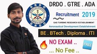 DRDO recruitment 2019 | 230 posts | BE/BTech/Diploma/ITI | NO EXAM | Apprentice GTRE & ADE