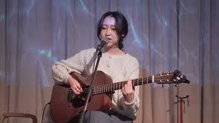 손혜은 - I Wish You Love (Lisa Ono) - [20200214 빈숲 기획공연]