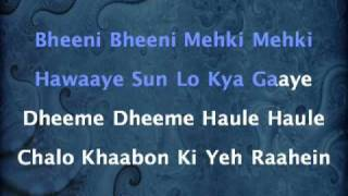 Bheeni Bheeni Mehki Mehki - Welcome To Sajjanpur (2008)