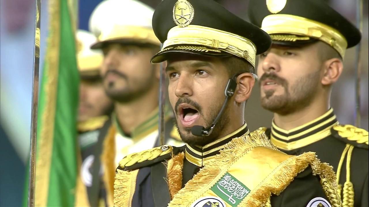 حفل تخرج طلاب كلية الملك فهد الأمنية الدفعة 46 Youtube
