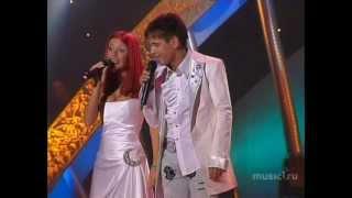 Андрей Губин и Ольга Орлова - Я всегда с тобой 2003