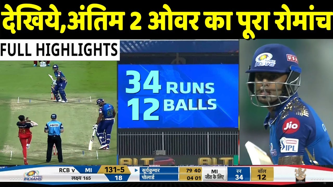 Ipl 2020 Mi Vs Rcb Match Highlights Mumbai Indians Vs Royal Challengers Bangalore Match 48 Cric News