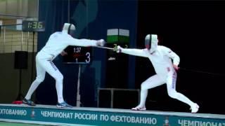 Финал. Сергей Ходос - Павел Сухов. Шпага мужчины личные.