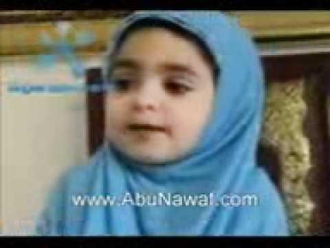 طفلة  صغيرة معجزة................petite  fille miracle