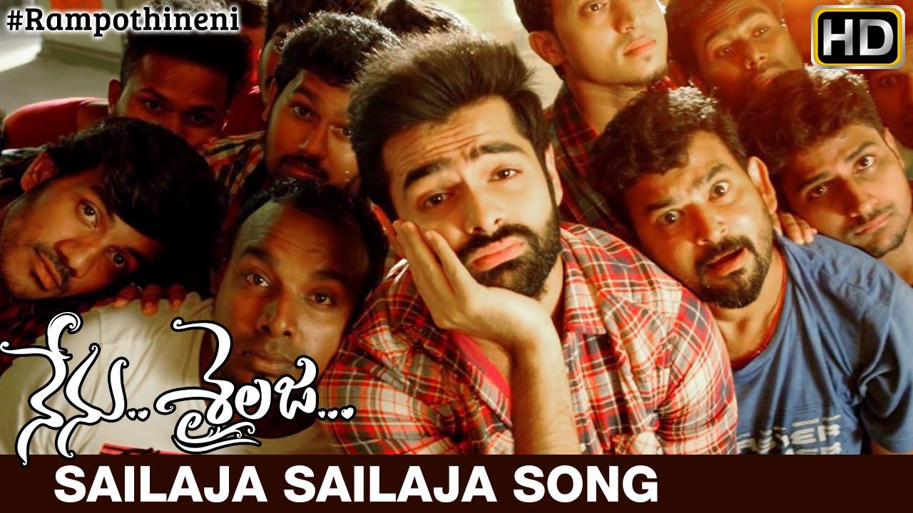 nenu sailaja full movie download in hindi dubbed