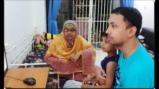 Bangladeshi Vlogger || My Evening To Night Routine || Bangladeshi Vlog.