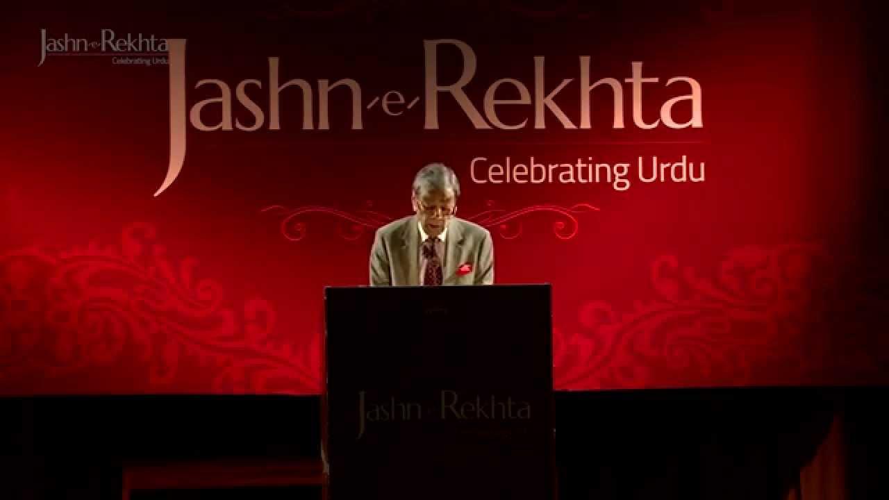 Dheerajganj ka Mushaira_Mazmoon recitation by Zia Mohyeddin