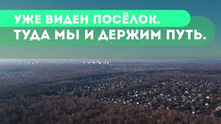 Обзор на земельные участки Лесной Сектор