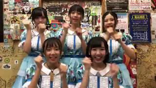 8月25日(土)26日(日) 横浜アリーナ開催『@JAM EXPO 2018』 26日(日)に出...