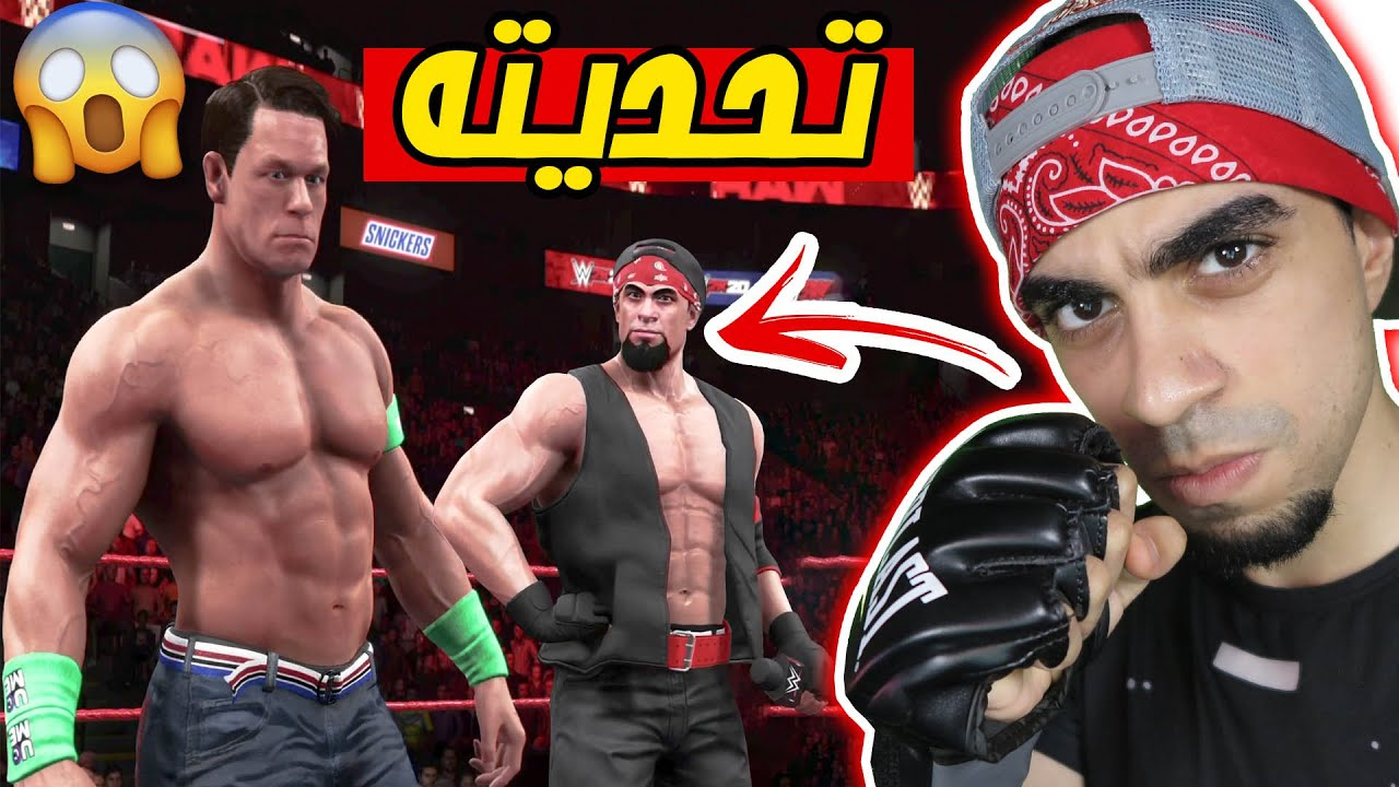 تحديت جون سينا و صارت مواجهة قوية بينا WWE 2K20 !! ??