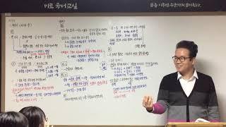미르국어 신사고 문학 미스터방 3강