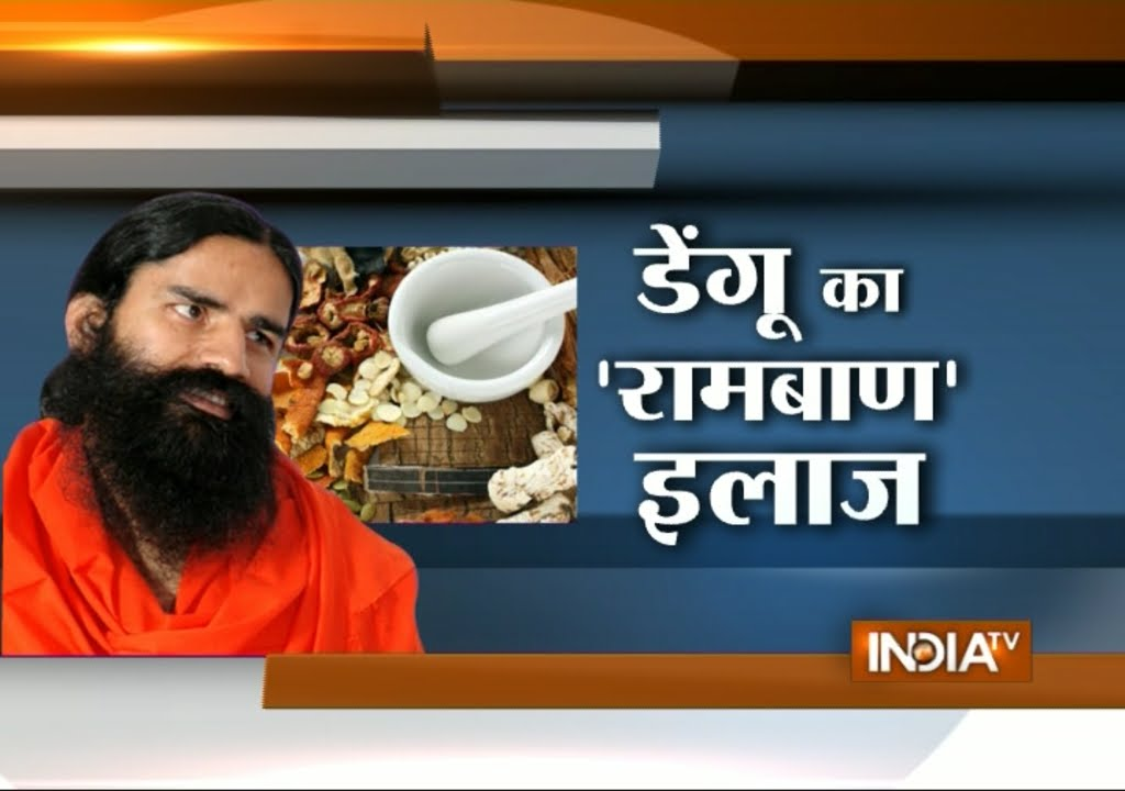 India TV Exclusive: Baba Ramdev Speaks on Dengue Crisis in Delhi - India TV