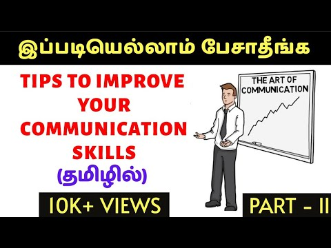 How To Communicate Better | Tips To Improve Communication Skills | Tamil | Behind Books | Mahesh